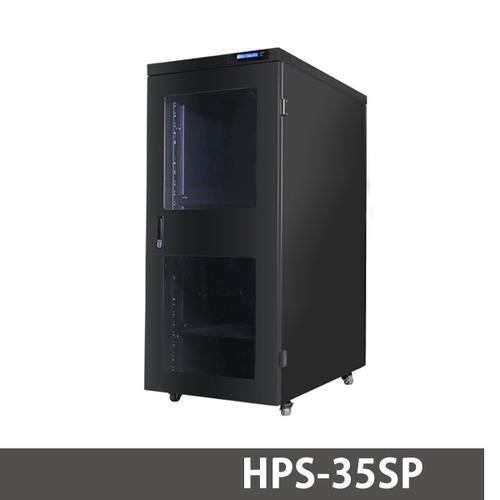 [HPS] HPS-35SP 1790Hx1000Dx600W 35U 방음 서버랙